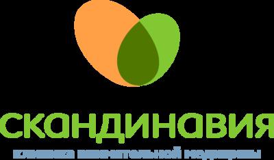 Скандинавия (МРТ и КТ) на ул. Ильюшина